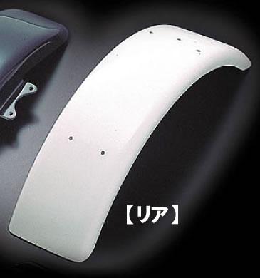 【LUKE】 フラットフェンダー FRP リア 【TW225/200(ALL)】