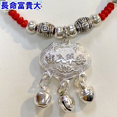 Chinese minority ethnic groups like red laces! China Red braided bracelet  silver motif (CN) 02P01Oct16