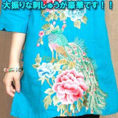 チャイナファッション・衣料>チャイナドレス>ロングドレス>半袖