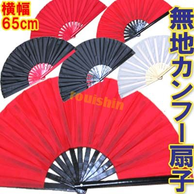 Dancing Isao folding fan plain fabric bamboo bone kung fu folding fan,  sense | A dance, a dancer's fan are deep-discount