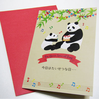 とびだす絵本のような パンダ カード Parent and child panda three-dimensional fun card 卓出 親子 立体 おたんじょうび ネコポス便可 中国 可愛い 赤ちゃん ぱんだグッズ 文具 ro0911 完全送料無料 香香 文房具 シャンシャン EAR-753-801 中華街 雑貨