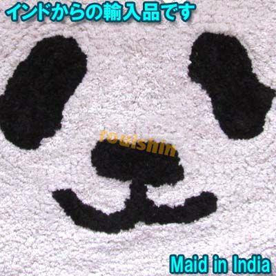 Toilet and kitchen, mudroom minipandafacebas mat 02P01Oct16