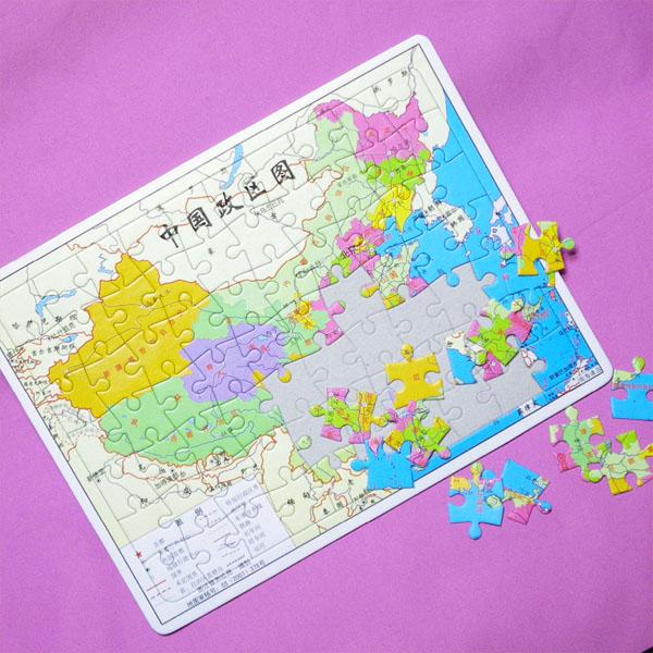 China Map Puzzle.Yokohama Chinatown Rouishin China Map Puzzle P16sep15 Rakuten