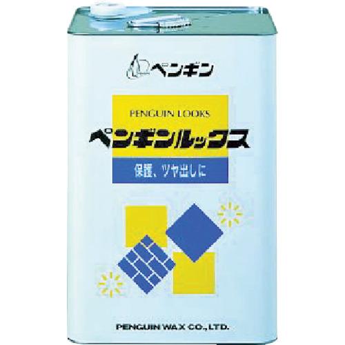 【2201】ペンギン ルックス(1缶)
