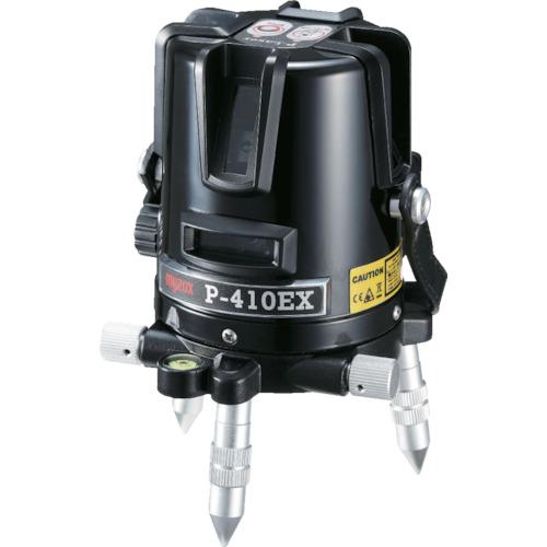 【219300】マイゾックス レーザー墨出器P-EXシリーズ P-410EX(1台)