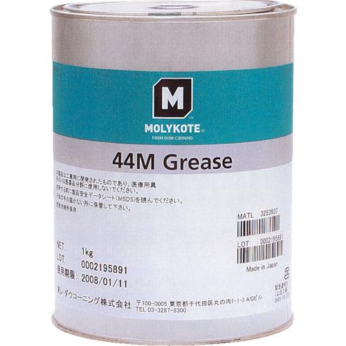 【44M10】モリコート 耐熱用 44Mグリース 1kg 稠度M(1缶)