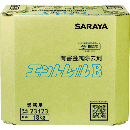 【23123】サラヤ エントレールB 18KG 八角BIB(1缶)
