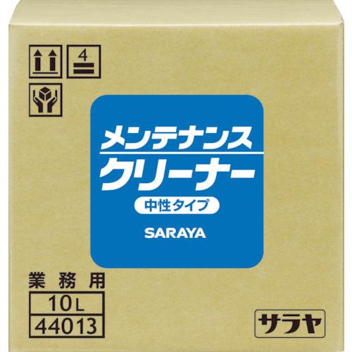 【44013】サラヤ 油汚れ用洗浄剤 メンテナンスクリーナー 10L(1個)