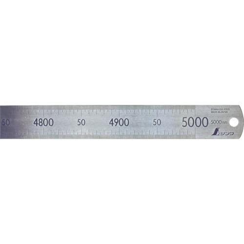 【14095】シンワ 直尺ステン5m(1本)