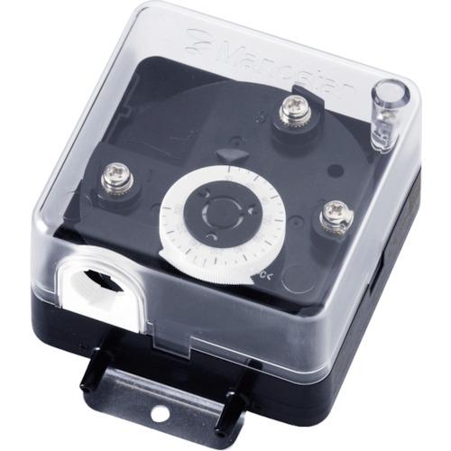 【MS99LV1000DV】マノスター 微差圧スイッチ マノスタースイッチ <口金一体型 下限設定用 垂直取付>(1台)
