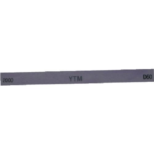 【M43D:2000】チェリー 金型砥石 YTM (10本入) 2000(1箱)