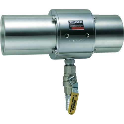 【MAG75】TRUSCO エアガン ジャンボタイプ 最小内径75mm(1台)