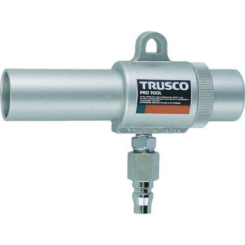 【MAG11S】TRUSCO エアガン コックなし S型 最小内径11mm(1台)