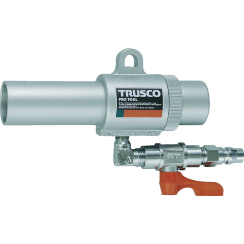 【MAG22LV】TRUSCO エアガン コック付 L型 最小内径22mm(1台)