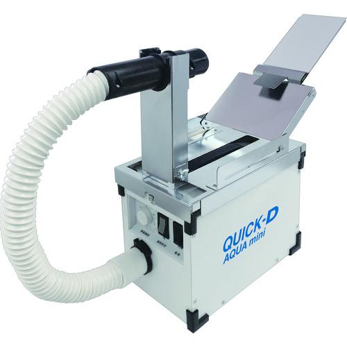 【QDAM1 】気高電機 小型温風発生機 QUICK-D AQUA mini(1台)