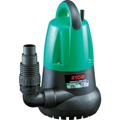 水中汚水ポンプ(60Hz)(1台) 【RMG400060HZ】リョービ