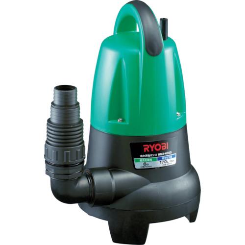 【RMX400060HZ】リョービ 水中汚物ポンプ(60Hz)(1台)