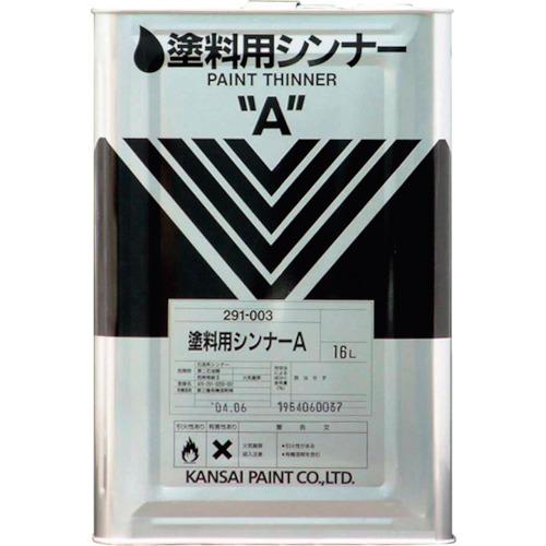 【NO.29100316】KANSAI 塗料用シンナーA 16L(1缶)