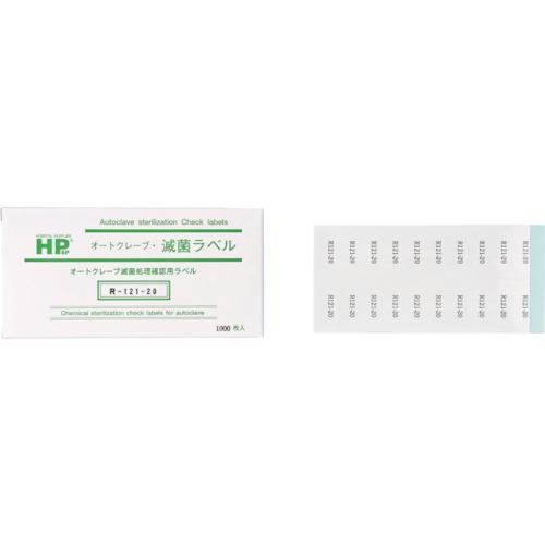 【R905】日油技研 レトルト殺菌カード(1Cs)