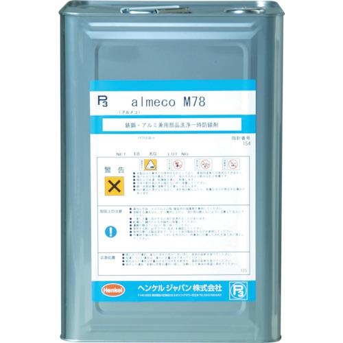 【P3ALMECOM78】BONDERITE 金属樹脂用強力洗浄剤アルメエコム(1缶)
