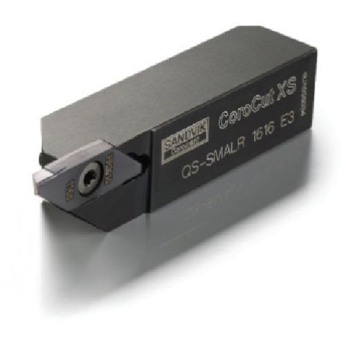 【QSSMALR1212E3】サンドビック QSホールディングシステム コロカットXS用バイト(1本)