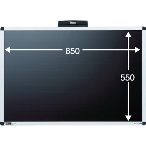 【RK9060BK】キングジム 電子吸着ボード「ラッケージ」(1枚)