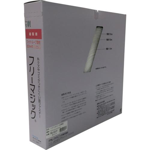 【PG531F】ユタカメイク フリーマジック切売り箱 50mm×25m ホワイト(1巻)