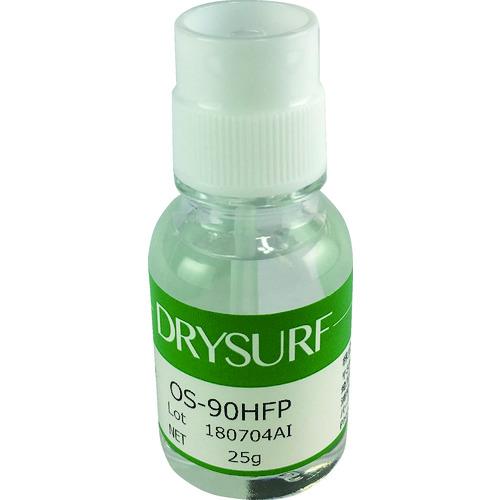 【OS90HFP25G】ハーベス フッ素系速乾性オイルバリア剤 ドライサーフ OS-90HFP(1個)
