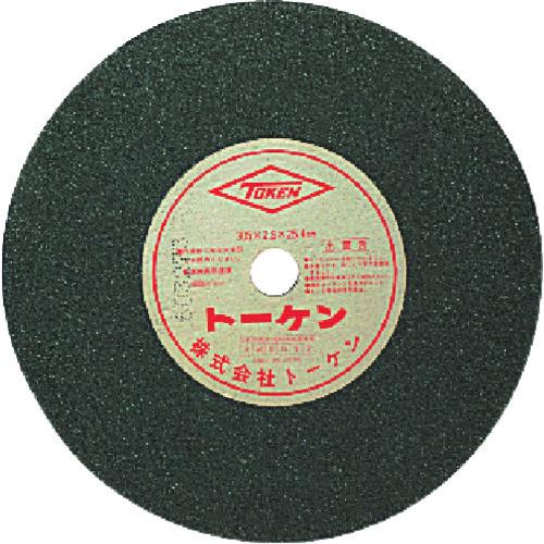【RA405】トーケン 切断砥石405mm鉄工用(25枚)
