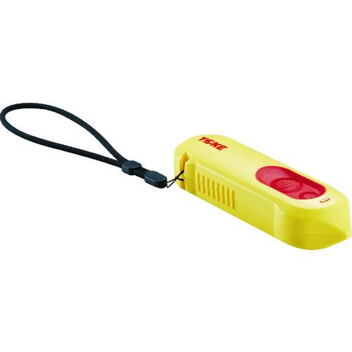 【RFREADER01】YOKE RFIDリーダー(1個)