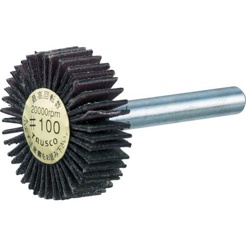 【PDF50206A:100】TRUSCO ダイヤ軸付フラップホイール オールダイヤ Φ50X軸径6 100#(1個)