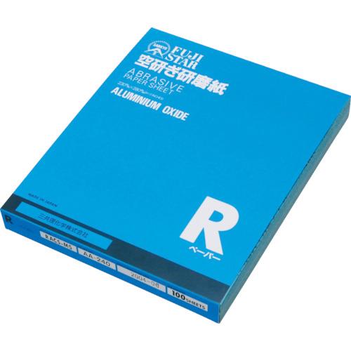 【RACSMS800】三共 R空研ぎペーパー(100枚)