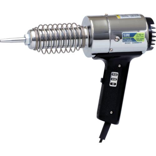 【PJ203A1】SURE 熱風加工機 プラジェット(溶接専用)(1台)※直送品のため、代引き不可※