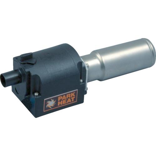 【PHS25N2】パークヒート パークヒート据付型熱風ヒーター PHS25N型(1台)