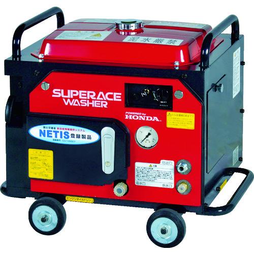 【SEK2008SSV】スーパー工業 エンジン式 高圧洗浄機 SEK-2008SSV(防音型)(1台)