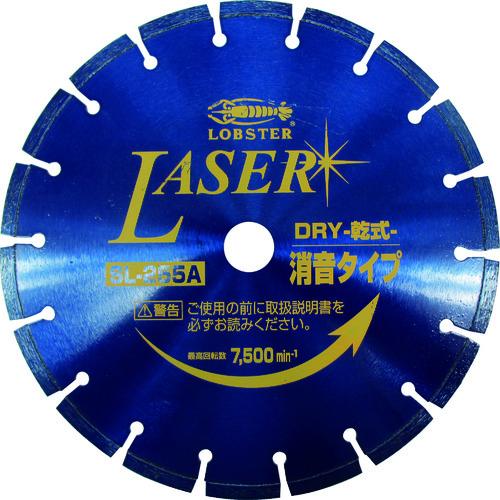【SL255A254】エビ ダイヤモンドホイール NEWレーザー(乾式) 255mm穴径25.4mm(1枚)
