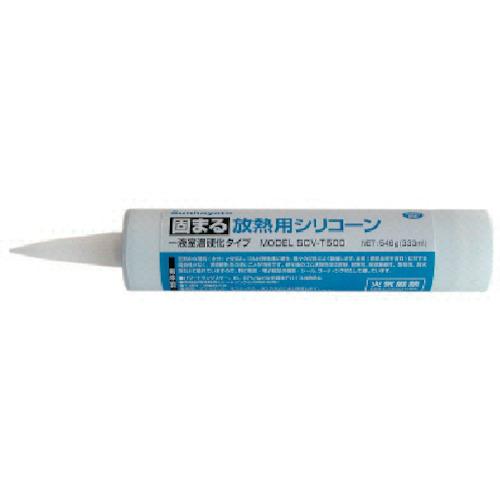 【SCVT500】サンハヤト 固まる放熱用シリコーン(1本)