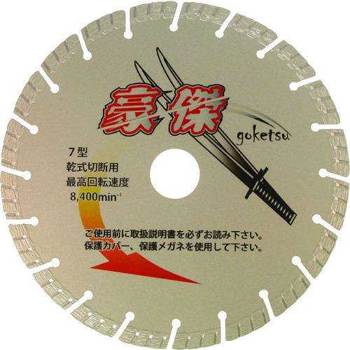 【SEG7】三京 豪傑 180×2.1×8.0×25.4 鉄筋コンクリート・御影石切断用(1枚)