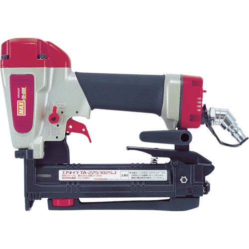 【TA2251025J】MAX ステープル用釘打機 TA-225/1025J(1台)