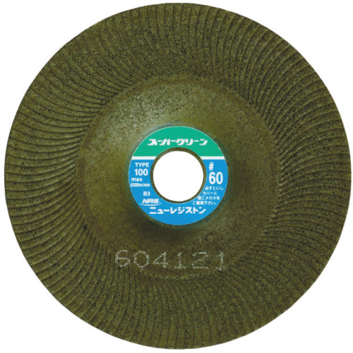 【SG125346】NRS スーパーグリーン 125×3×22 #46(25枚)