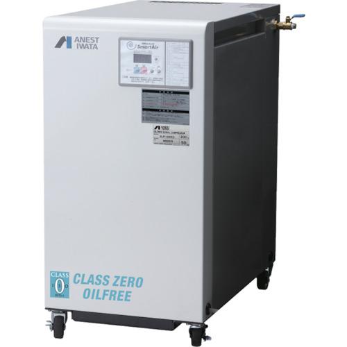 【SLP07EEDC6】アネスト岩田 オイルフリーコンプレッサD内蔵0.75KW(1台)