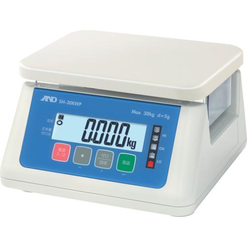 【SH30KWP】A&D デジタル防水はかり 30Kg(1台)