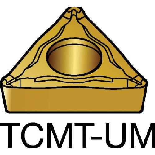 【TCMT16T304UM:1125】サンドビック コロターン107 旋削用ポジ・チップ 1125(10個)