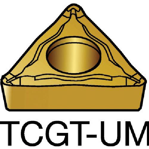 【TCGT110204UM:5015】サンドビック コロターン107 旋削用ポジ・チップ 5015(10個)