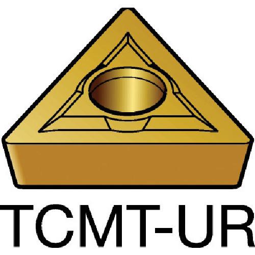 【TCMT16T308UR:235】サンドビック コロターン107 旋削用ポジ・チップ 235(10個)