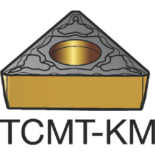 【TCMT110308KM:H13A】サンドビック コロターン107 旋削用ポジ・チップ H13A(10個)