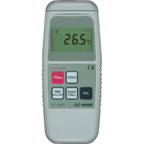 【TC350A】ライン精機 温度計(1個)