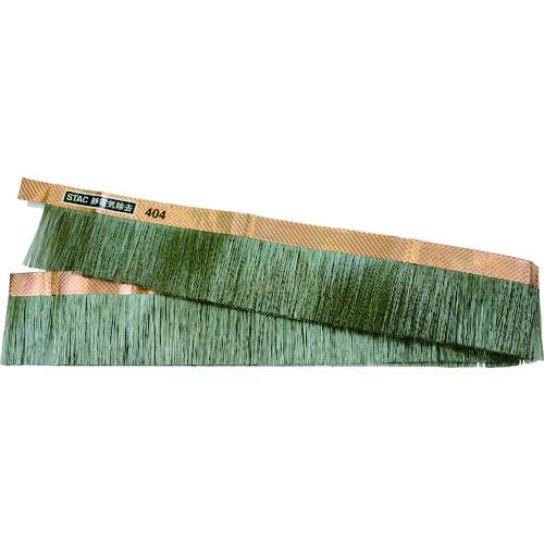 【STAC404】スタック 除電ゴールドブラシ繊維テープタイプ(銅エンボス)1000×35mm(1本)