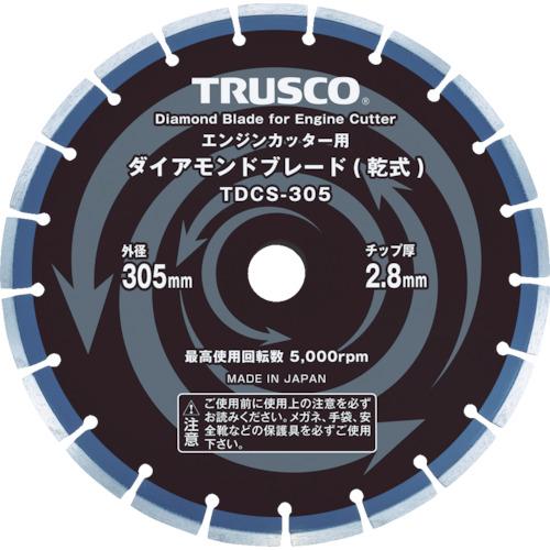 【TDCS305】TRUSCO ダイヤモンドブレード 305X2.8TX7WX30.5H(1枚)