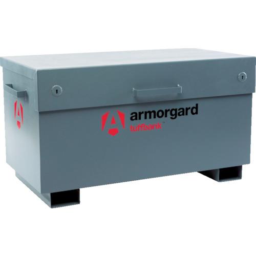 【TB2】armorgard ツールボックス タフバンク TB2 1275×665×660(1台)